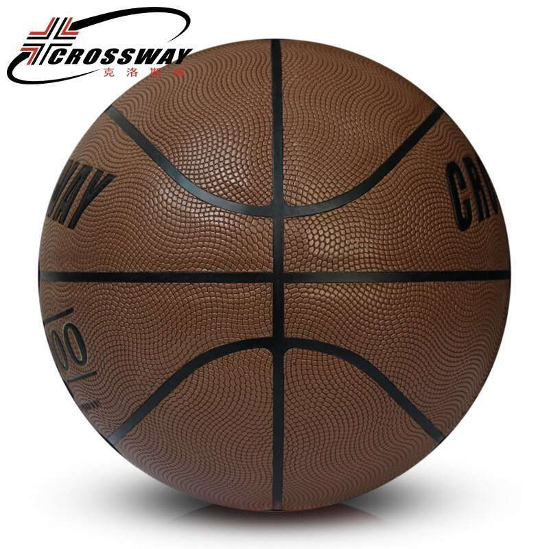 2017 CROSSWAY Brand Basketball PU Leather Official Basketball Size 7 715 indoor and outdoor basketball ball 3