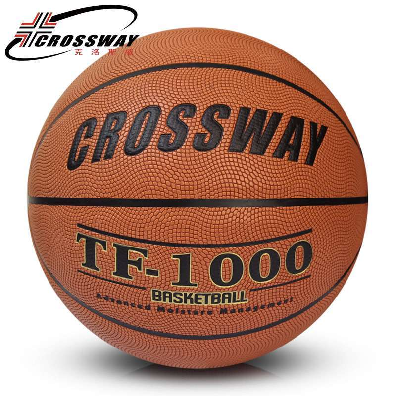2017 CROSSWAY Brand Basketball PU Leather Official Basketball Size 7 715 indoor and outdoor basketball ball 4