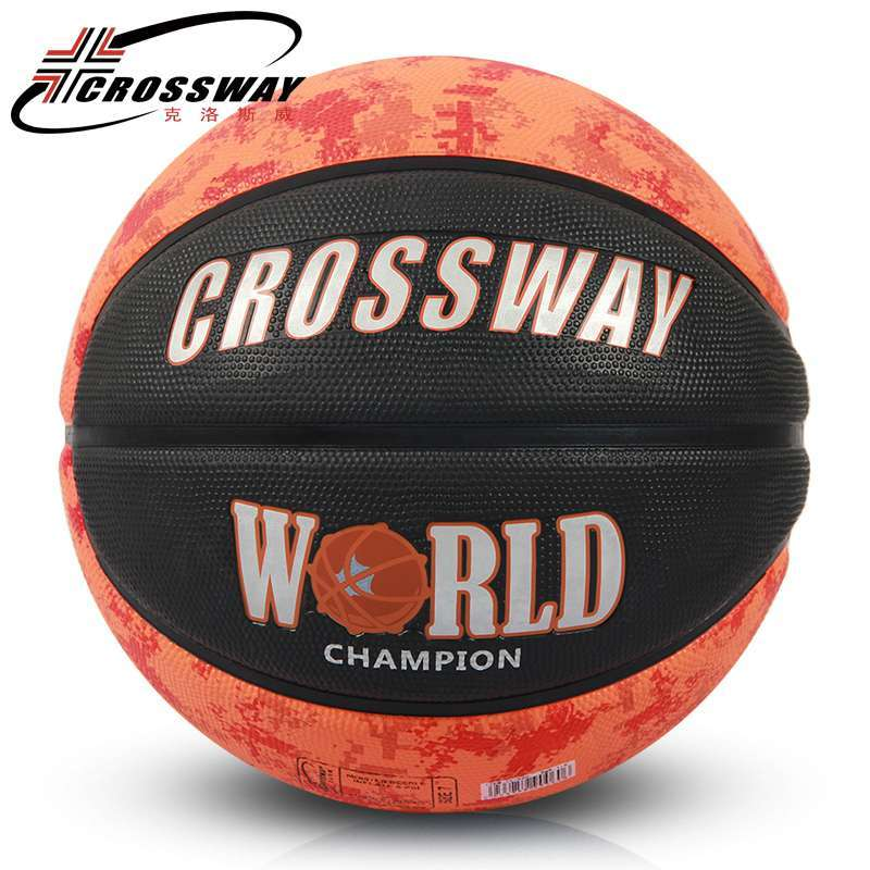 CROSSWAY 4 colors original basketball ball 71 590 High Quality import rubber Material Official Size7 Free 2