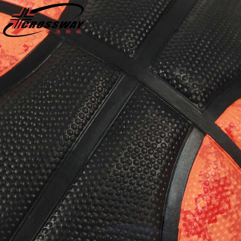 CROSSWAY 4 colors original basketball ball 71 590 High Quality import rubber Material Official Size7 Free 4