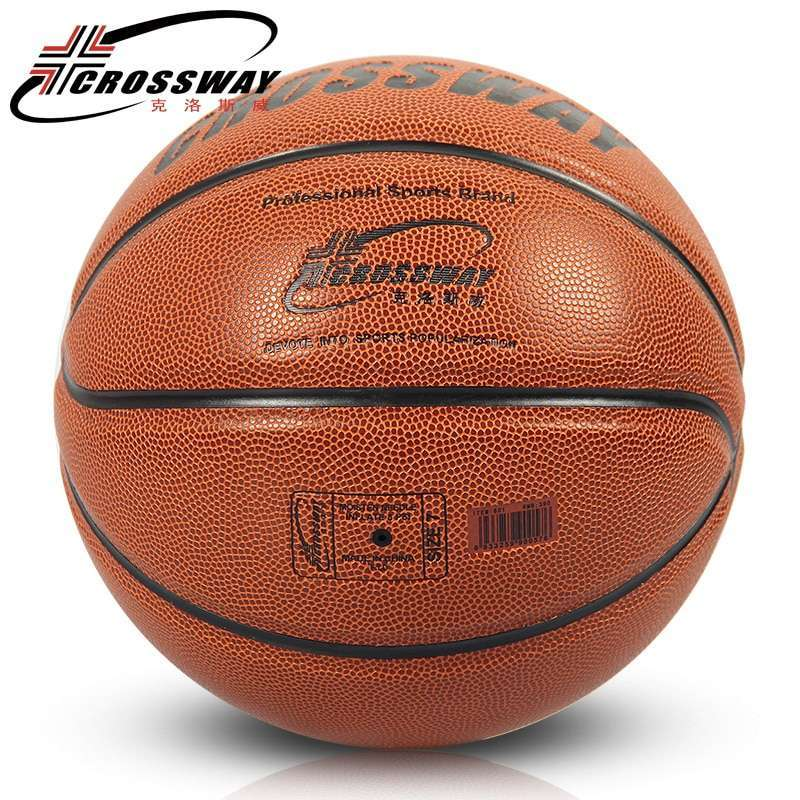 CROSSWAY New Brand Hight Quality 601 Basketball Ball ZK Microfiber Materia Official Size7 Basketball Free With 4