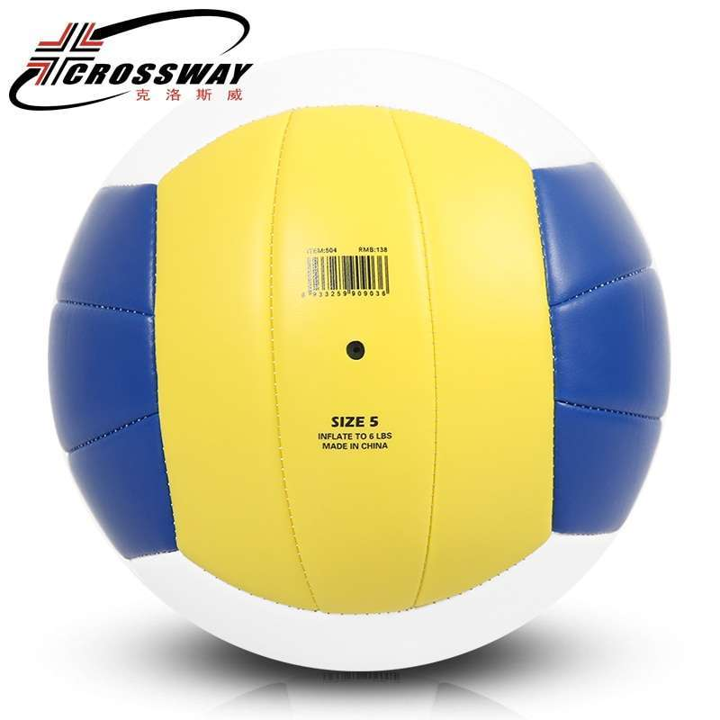 CROSSWAY Official Size 5 PU Volleyball 504 High Quality Match Volleyball ball Indoor Outdoor Training ball 2