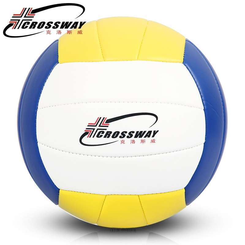 CROSSWAY Official Size 5 PU Volleyball 504 High Quality Match Volleyball ball Indoor Outdoor Training ball 3