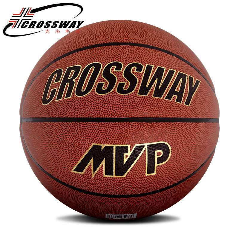 Hot sales NEW Brand Cheap CROSSWAY L702 Basketball Ball PU Materia Official Size7 Basketball Free With 2