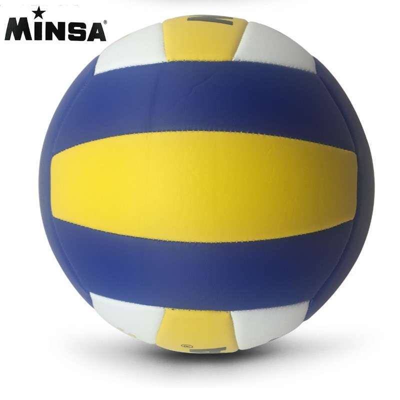 MINSA Retail 2017 New Brand MVB 001 Soft Touch Volleyball ball Size5 High quality Volleyball Free 1