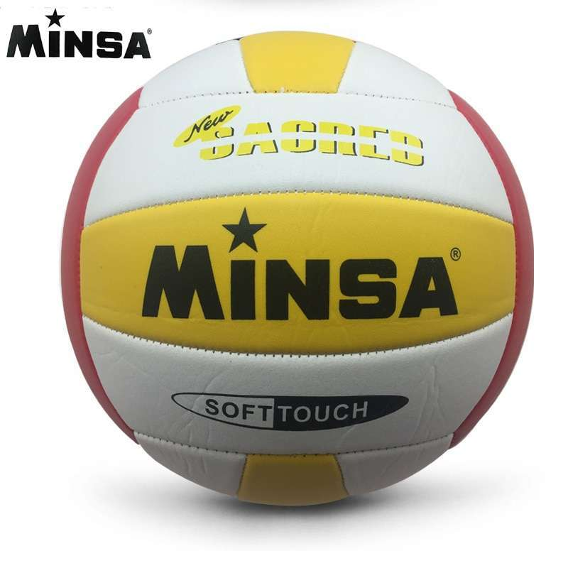 MINSA Retail 2017 New Brand MVB 001 Soft Touch Volleyball ball Size5 High quality Volleyball Free 3