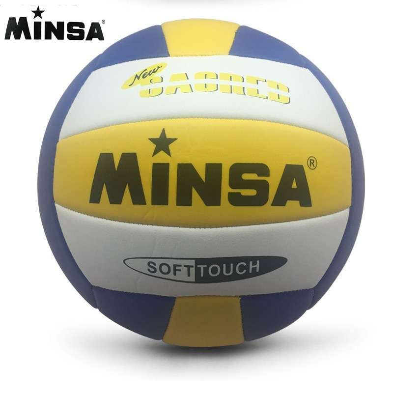 MINSA Retail 2017 New Brand MVB 001 Soft Touch Volleyball ball Size5 High quality Volleyball Free