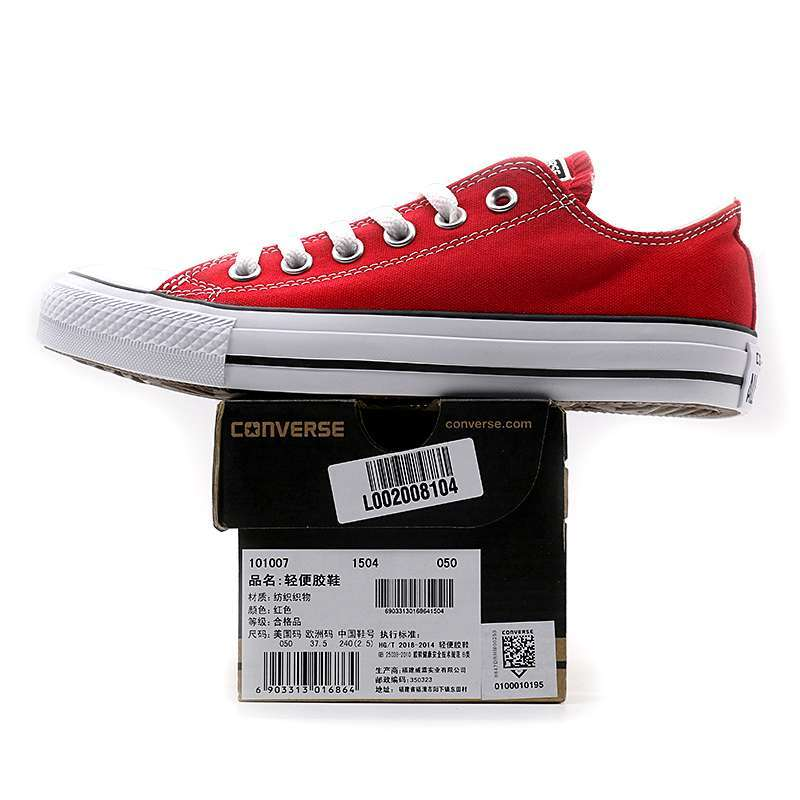 New Original Converse all star canvas shoes men s and women s sneakers low classic Skateboarding 3