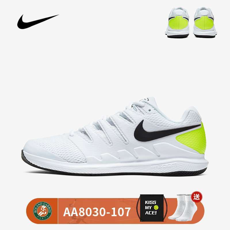 Nike RF Air Court French Open White Shoes