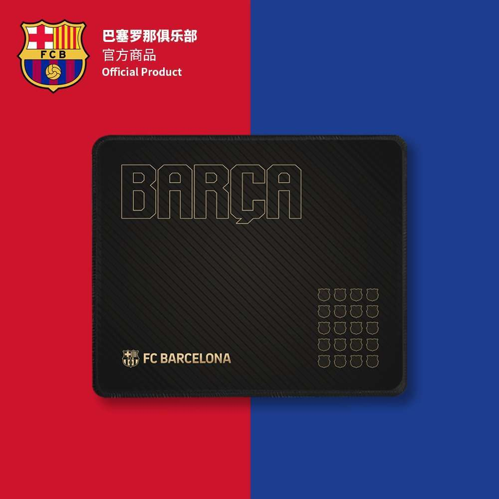 Barcelona Thickened Non slip Mouse Pad
