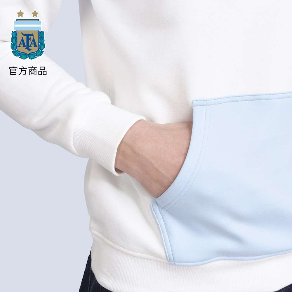 Argentina Team AFA Official Blue and White Hoodie