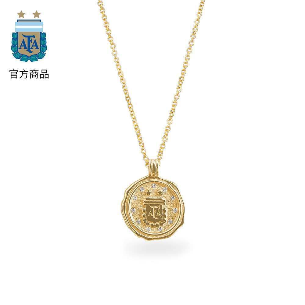 Argentina AFA Official 925 Silver 18K Gold Necklace