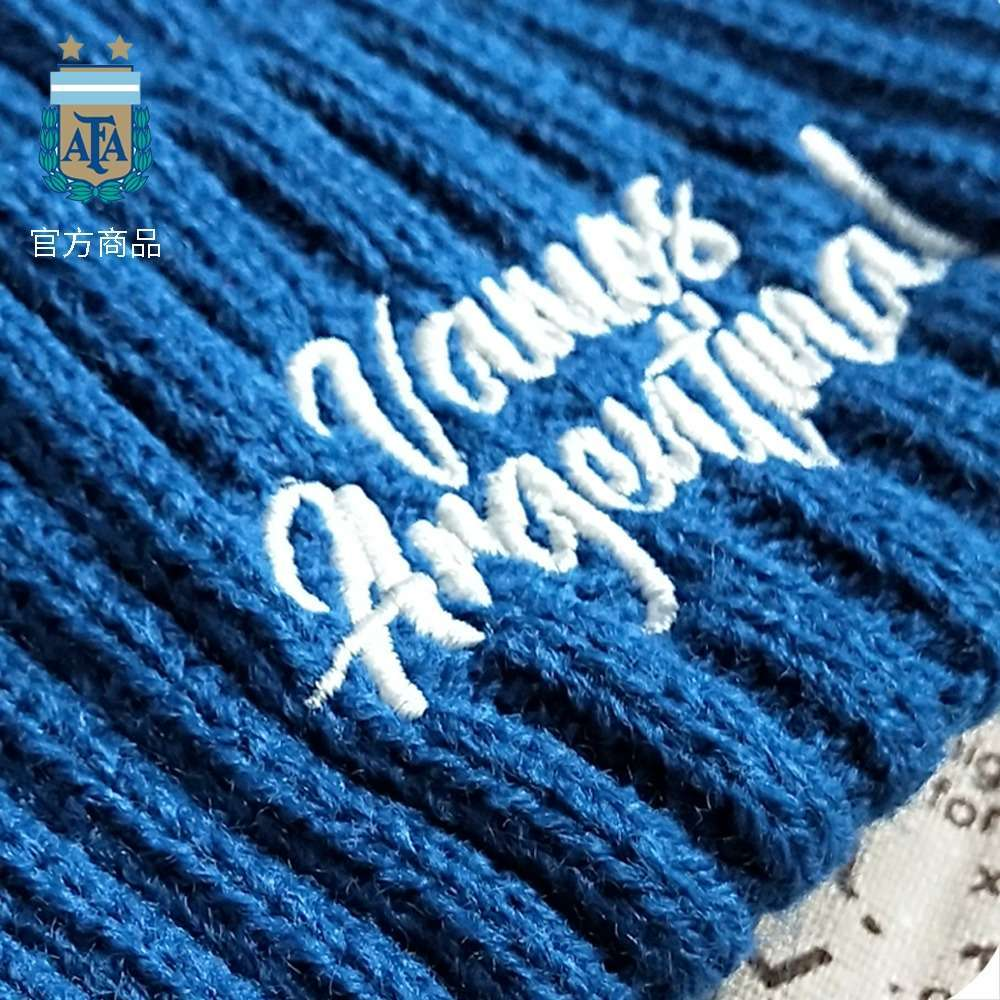 Argentina National Team Knitted Wool Cap
