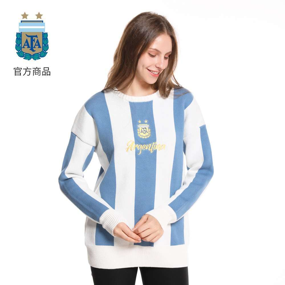 Argentina National Team Striped Thick Sweater