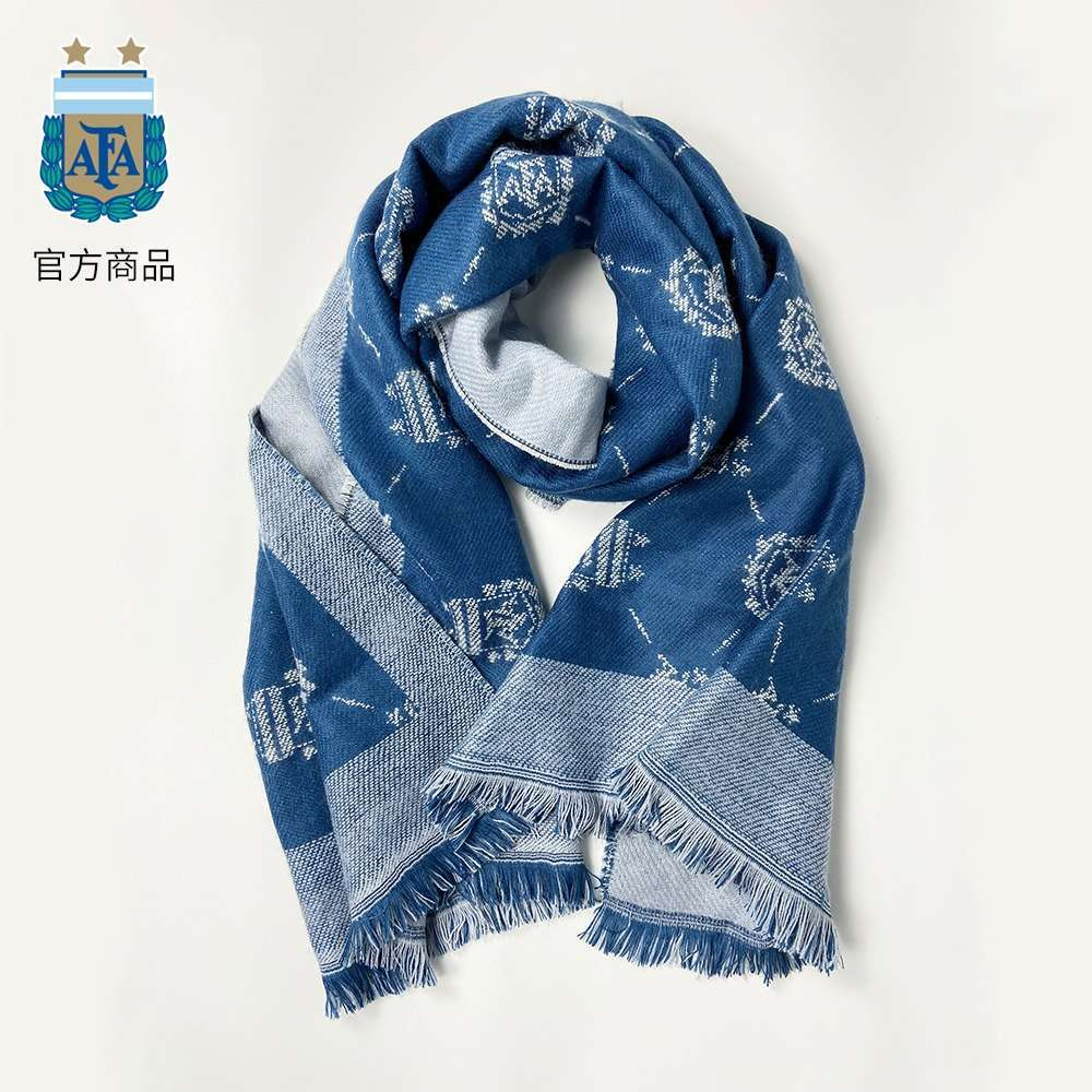 Argentina National Team AFA Official Cashmere Shawl