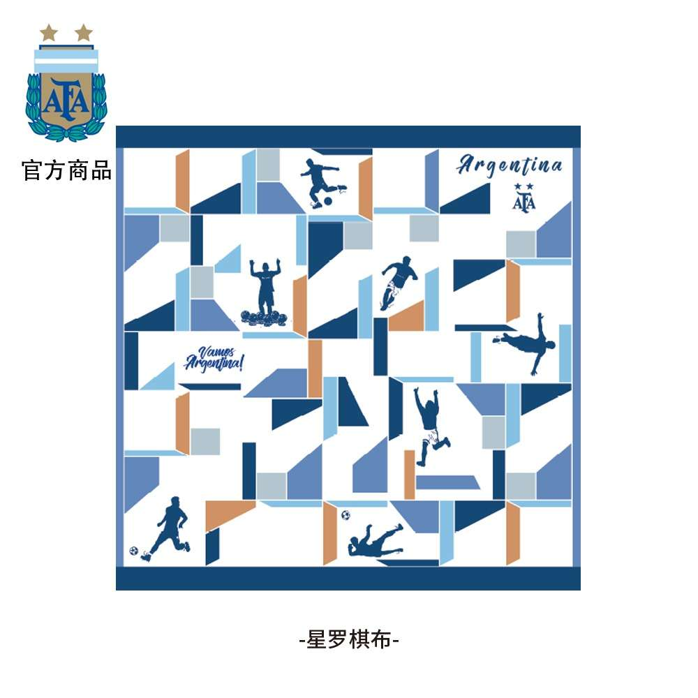 argentina national team afa official mulberry silk square scarf