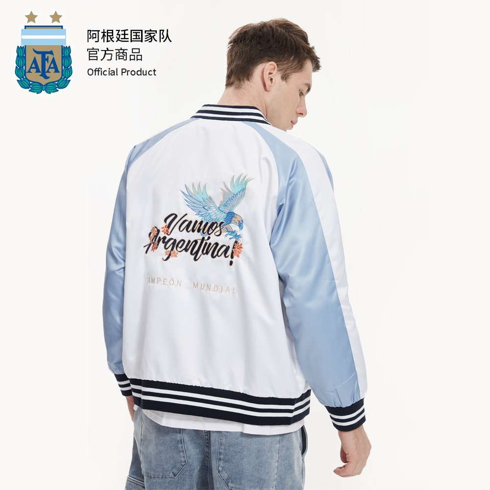 Argentina National Team Official Blue and White Embroidered Baseball Jacket