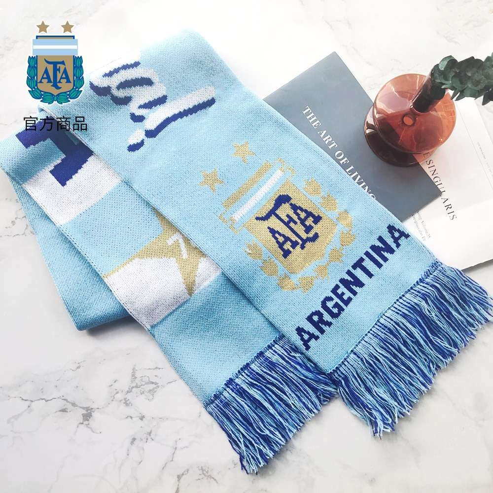 Argentina National Team Official Double sided Cheering Scarf