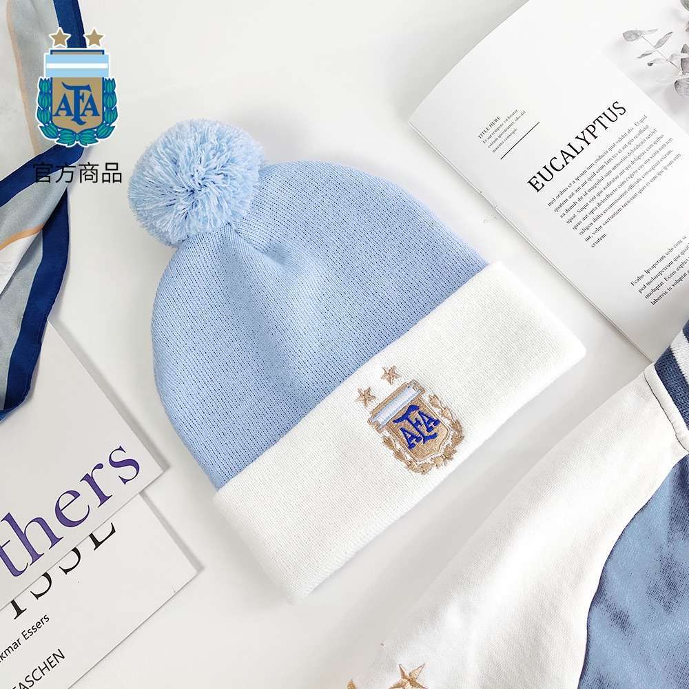 Argentina National Team Official Wool Thick Knitted Hat