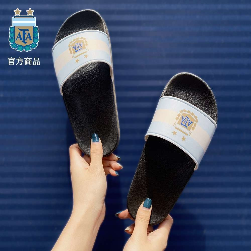Argentina National Team Slippers