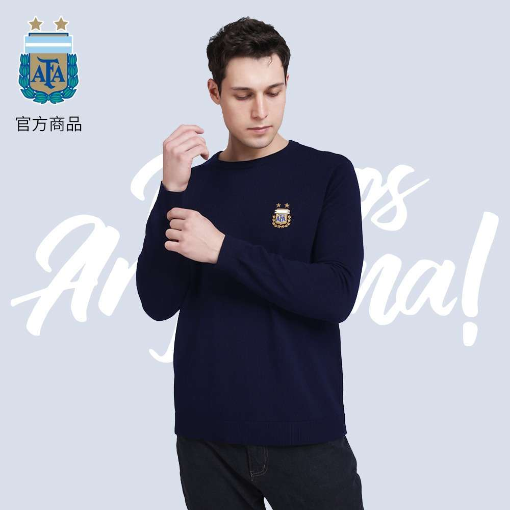 Argentina Team AFA Official Cotton Crew Neck Pullover Sweater