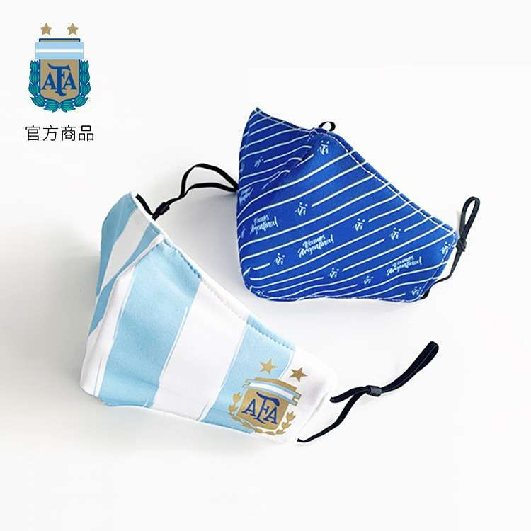 Argentina National Team AFA Official Pure Cotton Washable Dust-proof Masks