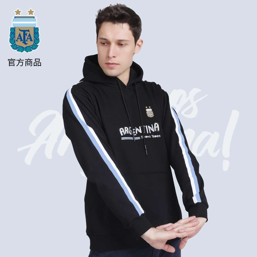 Argentina Team AFA Official Thicl Pullover Hoodie
