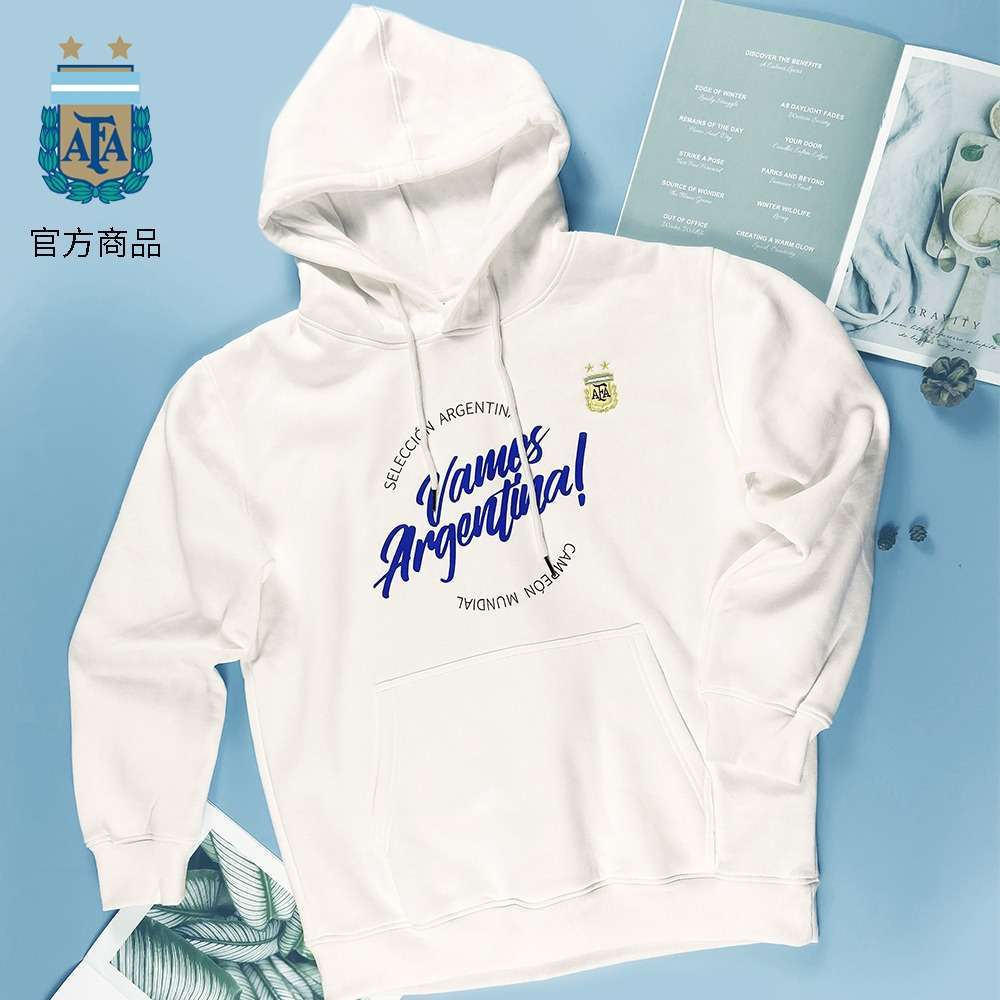 Vamos Argentina National Team Official Embroidered Hoodie