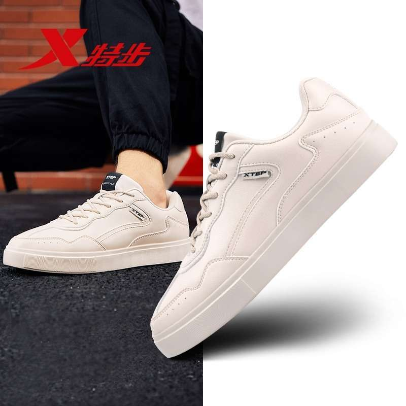 Xtep Low cut Unisex Mens Womens Leather Board Sneakers
